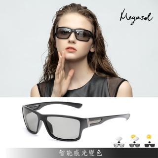 【MEGASOL】UV400智能感光變色偏光太陽眼鏡(日夜全天候適用運動眼鏡SB1054)