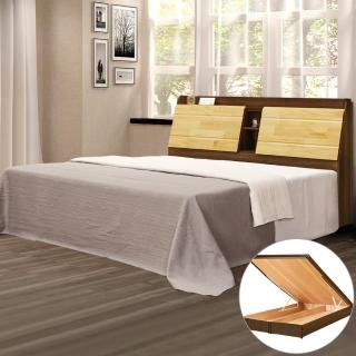 【Homelike】瑪奇朵掀床組-雙人加大6尺