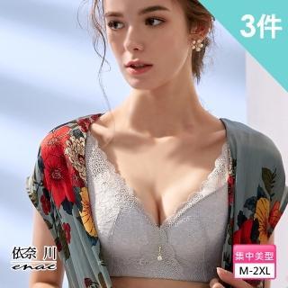 【enac 依奈川】法式風情蕾絲無鋼圈內衣(超值三件組)