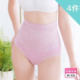 【伊黛爾】日本蘭精木纖維輕蕾絲高腰束腹修飾骨盤褲(4件組)