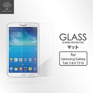 【Metal-Slim】Samsung Galaxy Tab 3 8.0 T310(9H弧邊耐磨防指紋鋼化玻璃保護貼)