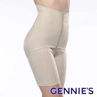【Gennies 奇妮】長筒開洞束褲(淺卡GD69)