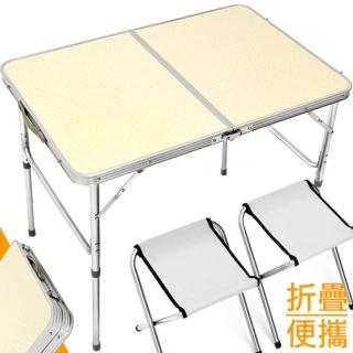 90X60輕便鋁合金手提折疊桌(B010-8809)