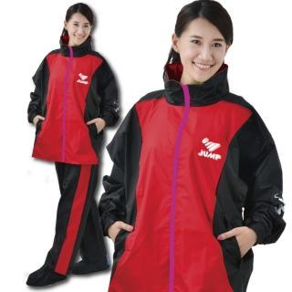 【JUMP 將門】配色口袋內裡 - 套裝2件式風雨衣(黑紅)