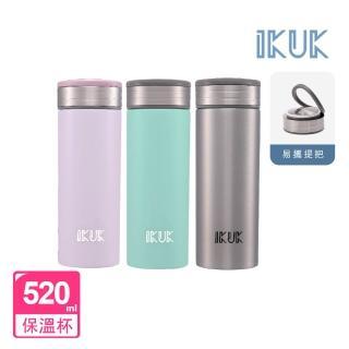 【IKUK艾可】陶瓷保溫杯大好提520ml保溫瓶(內膽陶瓷一體成形 無接縫 不掉漆)