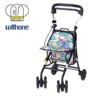 【象印】Cute mini W 步行車