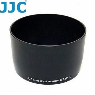 【JJC】副廠Canon遮光罩ET-65III(遮光罩 遮陽罩 太陽罩)