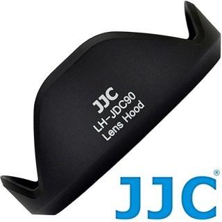 【JJC】副廠Canon遮光罩LH-DC90(遮光罩 遮陽罩 太陽罩)