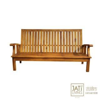 【吉迪市柚木家具】全柚木實木簡約三人椅/沙發椅
