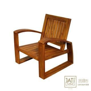 【吉迪市柚木家具】柚木曲線扶手造型單人椅/沙發椅