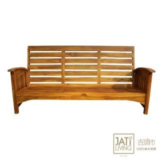 【吉迪市柚木家具】時尚造型曲線三人椅/沙發椅