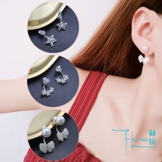 【HERA 赫拉】珍珠水鑽耳釘後掛式耳環-3款(珍珠 水鑽 流行款 後掛式)