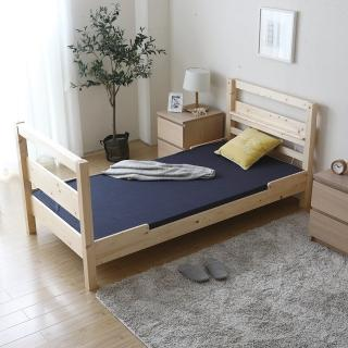 【H&D】艾廉日式清新雙層床架-102CM(雙層床 松木 床架 木床架)