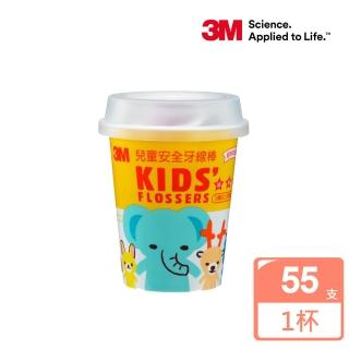 【3M】兒童牙線棒杯裝(55支入)