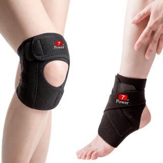 【7Power】醫療級專業護膝2入+護踝2入超值組(磁力護踝 路跑透氣護膝)