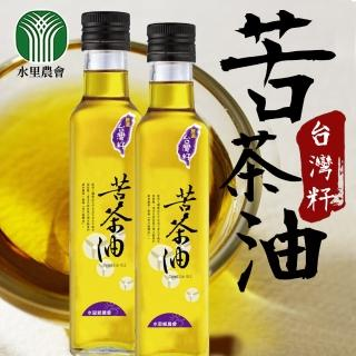【水里農會】苦茶油-台灣籽(250ml/瓶)
