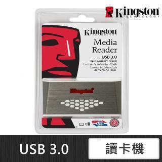 【Kingston 金士頓】金士頓 USB3.0 高速多合一讀卡機(HS4)