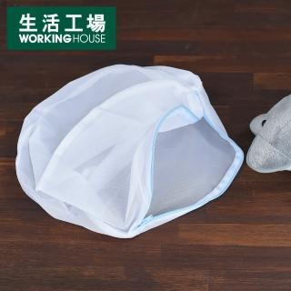 【生活工場】球型細網洗衣立體袋/