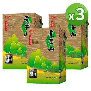 【元本山】味付海苔金綠罐*3罐(共252束)