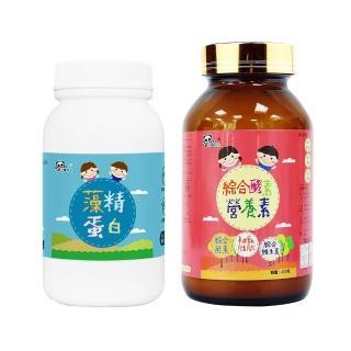 【鑫耀生技】藻精蛋白粉與綜合酵素營養素(1+1組合)
