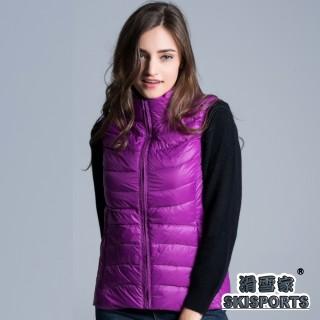 【SKISPORTS】嚴選極輕禦寒保暖羽絨背心FW115紫(羽絨)
