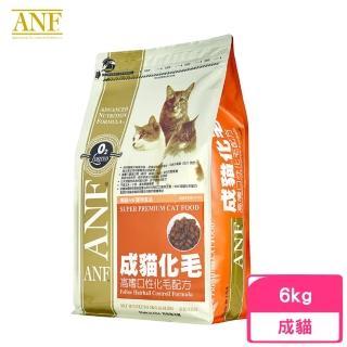 【ANF 愛恩富】成貓化毛配方 6kg(贈 外出試吃包*8)