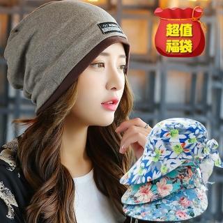 【Seoul Show首爾秀】超值福袋 買圍脖帽送防曬遮陽帽(買一送一)