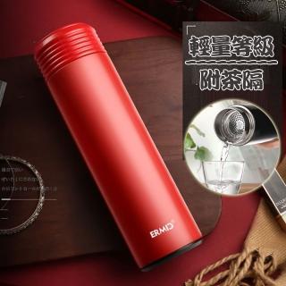 【NECO.L】輕量不鏽鋼濾茶真空保溫杯480ml(5色可選)