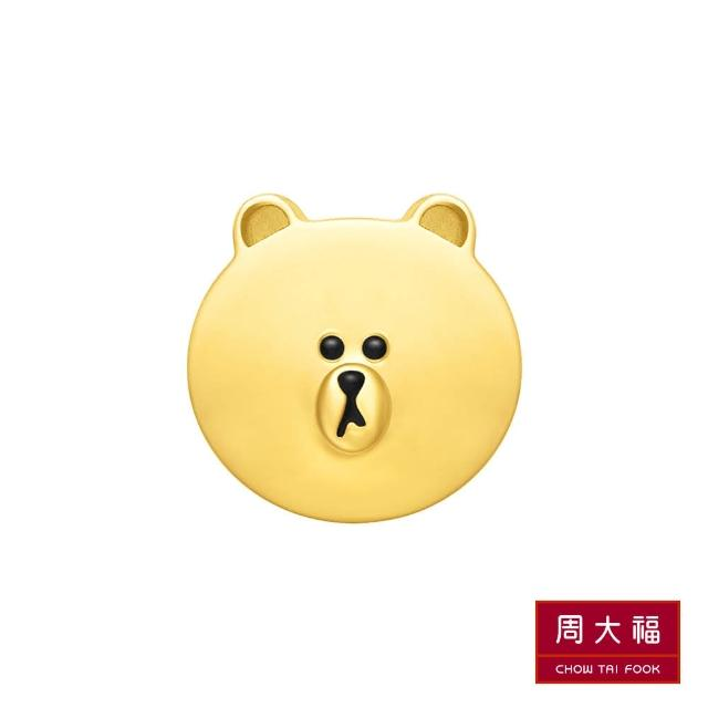 【周大福】LINE FRIENDS系列 熊大18黃K金耳環(單個)
