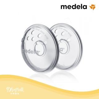 【美樂Medela】乳頭成形罩 Nipple Former 2入(★為哺育者平坦或凹陷的乳頭準備★)