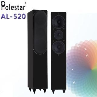 【Polestar】AL-520(黑 主喇叭)