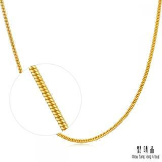 【點睛品】點睛品 機織素鍊黃金項鍊40cm_計價黃金