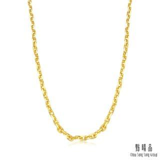 【點睛品】足金萬字機織素鍊黃金項鍊45cm_計價黃金