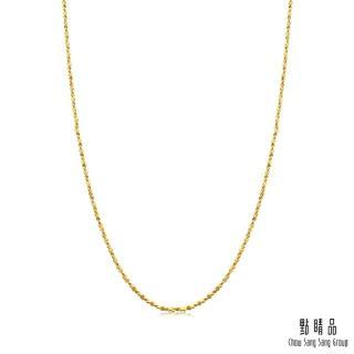 【點睛品】點睛品  典雅清新日常穿搭機織素練45cm_計價黃金