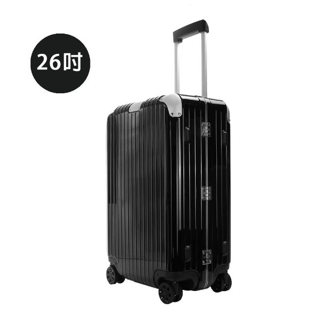 【Rimowa】HYBRID Check-In M 26吋旅行箱(亮黑)