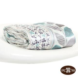 【岱妮蠶絲】精美數位印花絲棉緞蠶絲涼被0.7KG(自然葉子/綠)