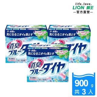 【LION 獅王】酵素消臭濃縮洗衣粉 3入(900gx3)