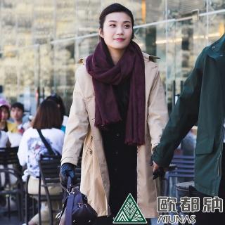 【ATUNAS 歐都納】女都會時尚GOTE-TEX+羽絨兩件式長版外套(A-G1825W深卡其/防風/防水/透氣/保暖/大衣/戶外)