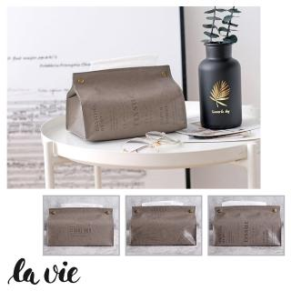 【La Vie】北歐風復古印花皮革抽取式面紙盒紙巾盒(三色可選)