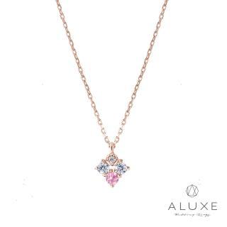 【A-LUXE 亞立詩】Shine系列 10K粉紅剛玉鑽石項鍊