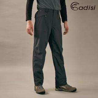 【ADISI】男防水透氣保暖長褲AP1821040 /  S-2XL(防水貼條、刷毛、TPU膜)