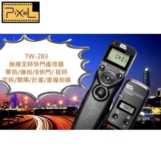 【PIXEL】品色Canon無線電定時快門線遙控器TW-283/E3(相容佳能RS-60E3)