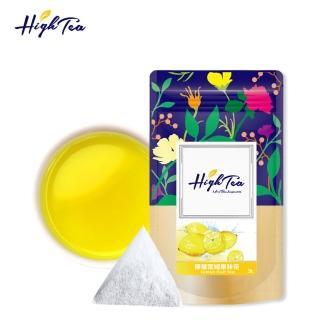 【High Tea】水果草本茶-檸檬果萊姆2g x 20入(無咖啡因)