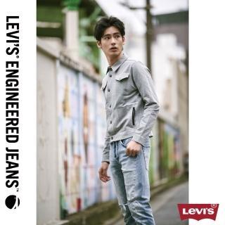 【LEVIS】男款 上寬下窄 / 502 Taper牛仔褲 / LEJ 3D褲 / 淺藍(亞洲熱銷版型)
