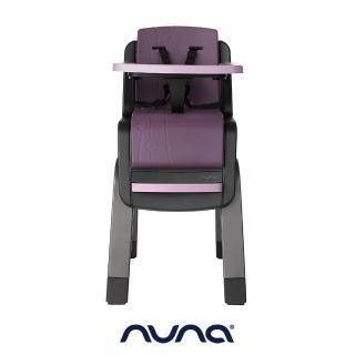 【nuna】ZAAZ高腳椅