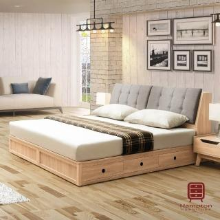 【Hampton 漢妮】弗羅拉系列5尺收納式三抽床組(雙人床/床組/床/床底/床頭/床頭箱/雙人床頭箱/收納床底)