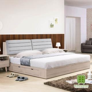 【Hampton 漢妮】梅薇思系列5尺收納式四抽床組(雙人床/床組/床/床架)