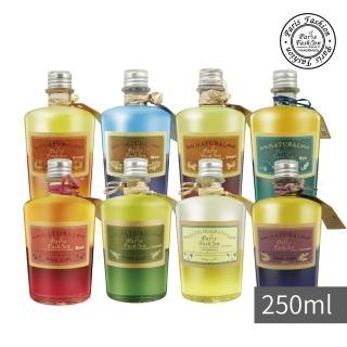 【Paris fragrance 巴黎香氛】經典香氛精油系列按摩油250ml(8選1)