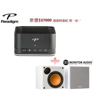 【Paradigm】加拿大 PW AMP無線綜合擴大機+ Monitor Audio MONITOR 50 書架喇叭