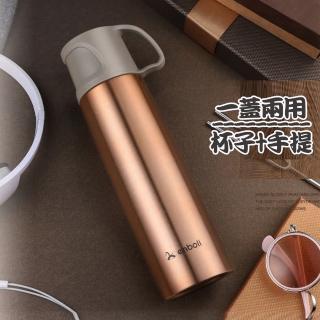【NECO.L】一蓋兩用可提式真空不鏽鋼保溫杯500ml(玫瑰金)